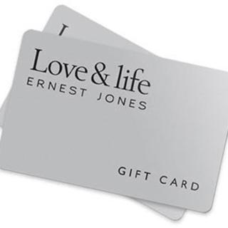 Ernest Jones UK