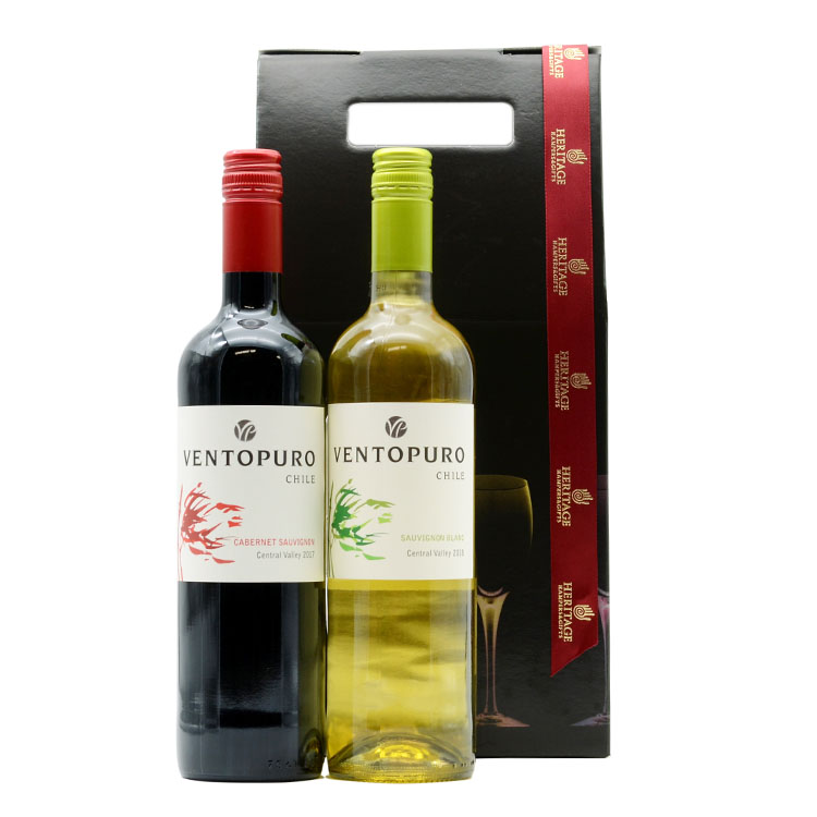 Duo Chilean Wine Hamper image