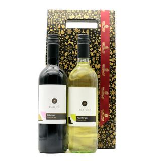 Platino Duo Wine Gift