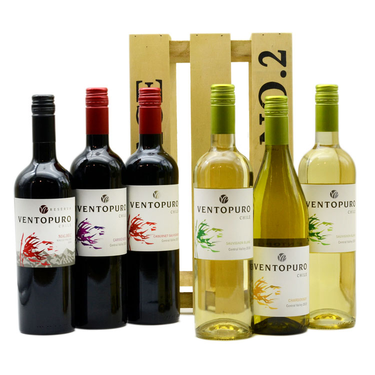 Chilean Wines Hamper image