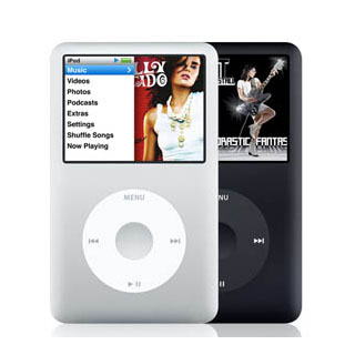 €50 iPod / MP3 Gift Voucher