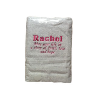 Personalised  Baby Bath Towel image