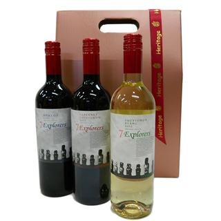 Chilean Trio Wine Gift image
