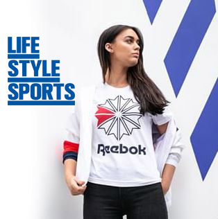 €20 Life Style Sports Gift Voucher image